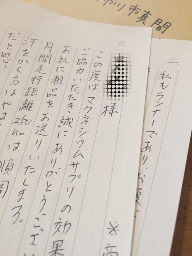 f:id:ichikawa-papa:20170204233552j:plain