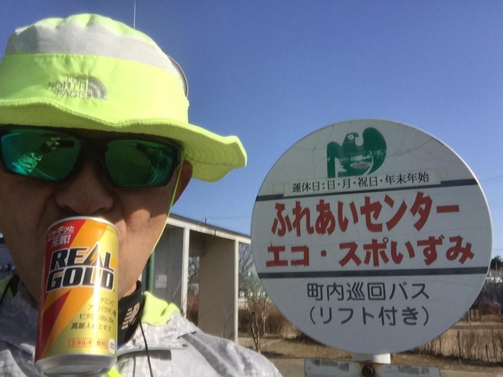 f:id:ichikawa-papa:20170208235244j:plain