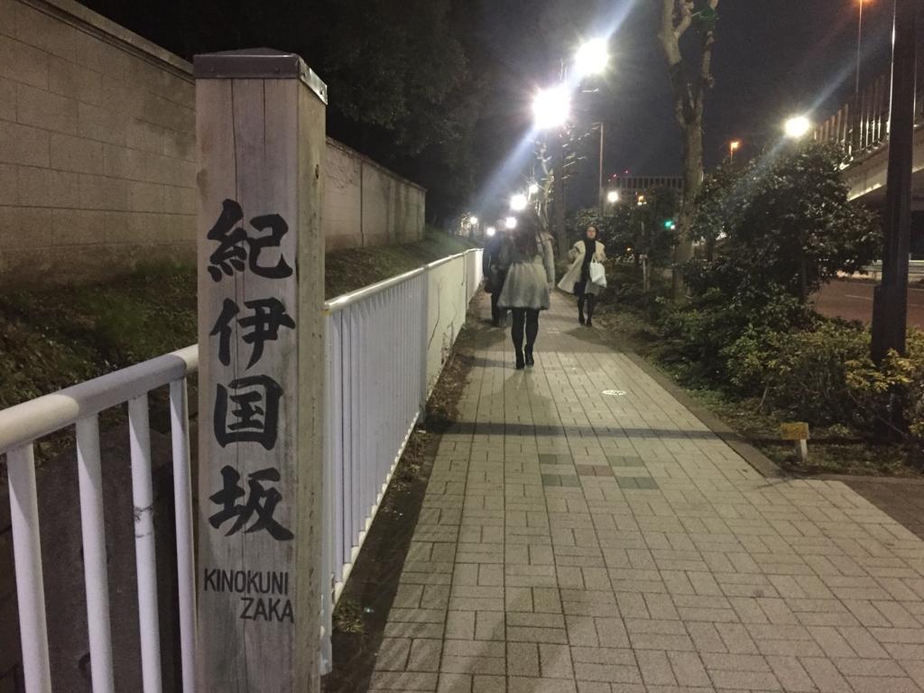 f:id:ichikawa-papa:20170216003856j:plain
