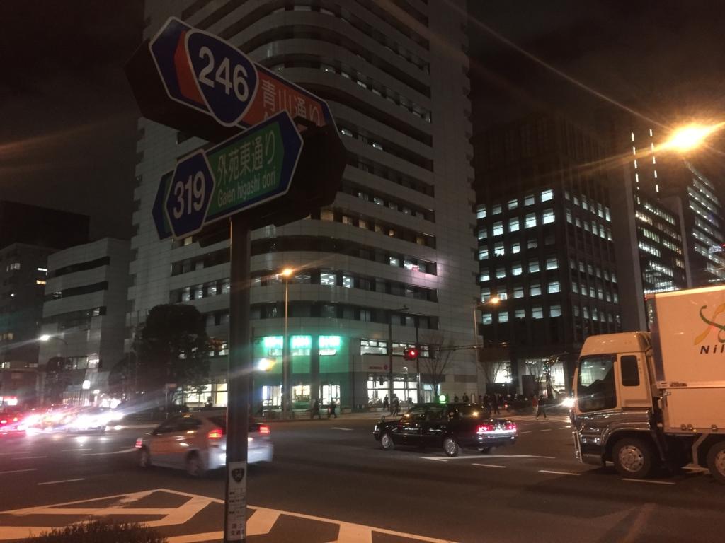 f:id:ichikawa-papa:20170216004123j:plain