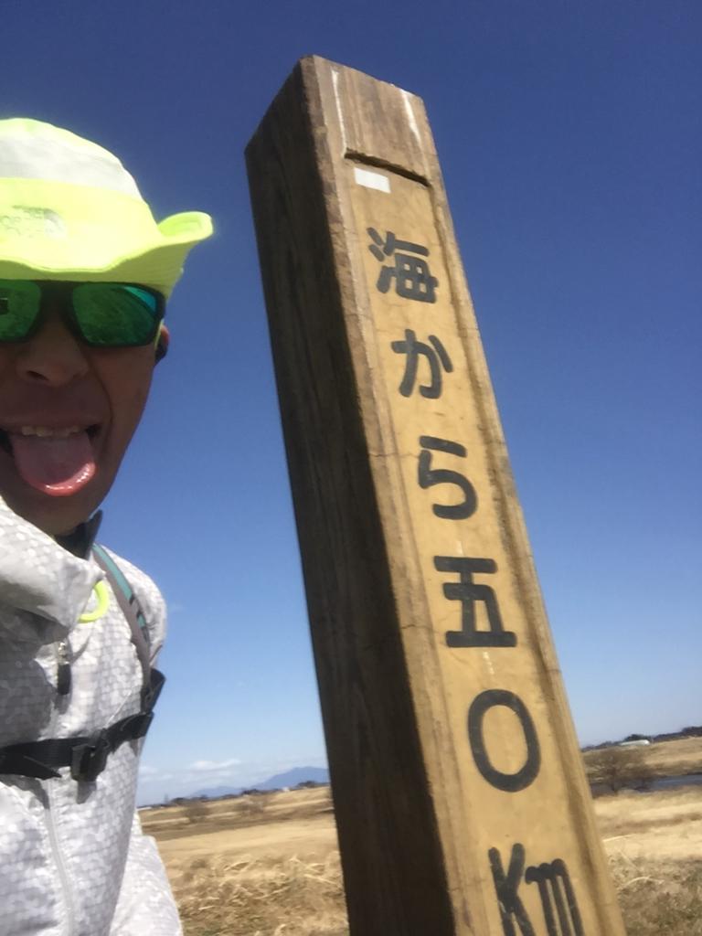 f:id:ichikawa-papa:20170220072623j:plain