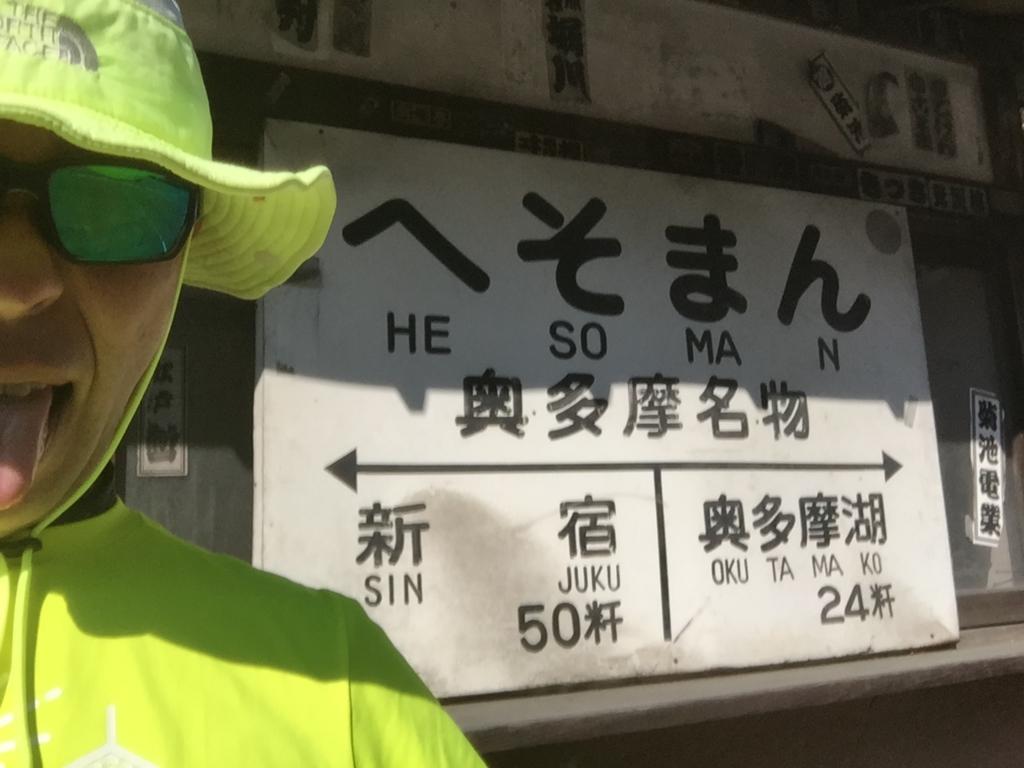 f:id:ichikawa-papa:20170318162553j:plain