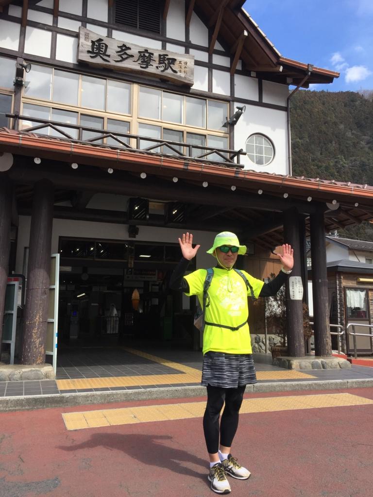 f:id:ichikawa-papa:20170318162831j:plain