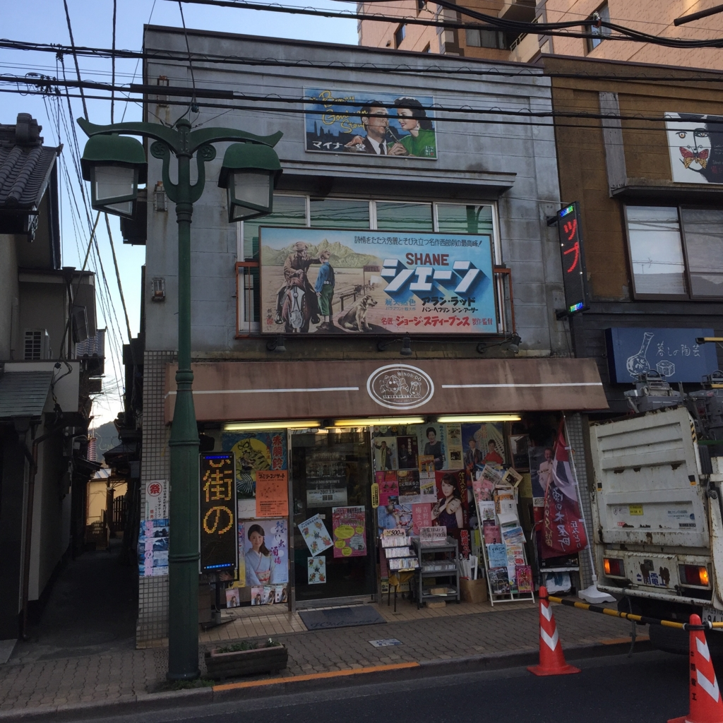 f:id:ichikawa-papa:20170318164623j:plain