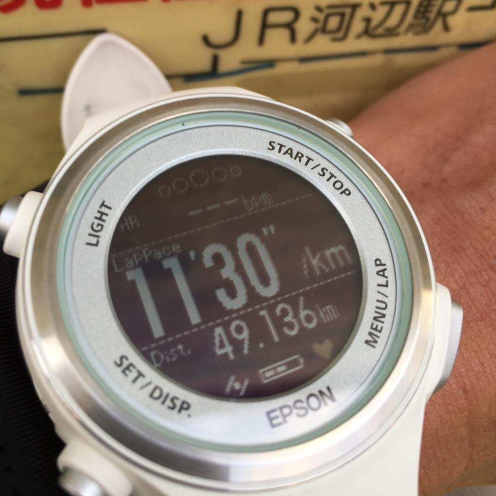 f:id:ichikawa-papa:20170318172559j:plain