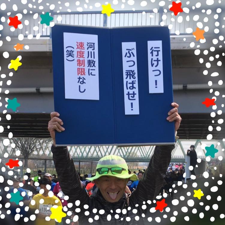 f:id:ichikawa-papa:20170322230409j:plain