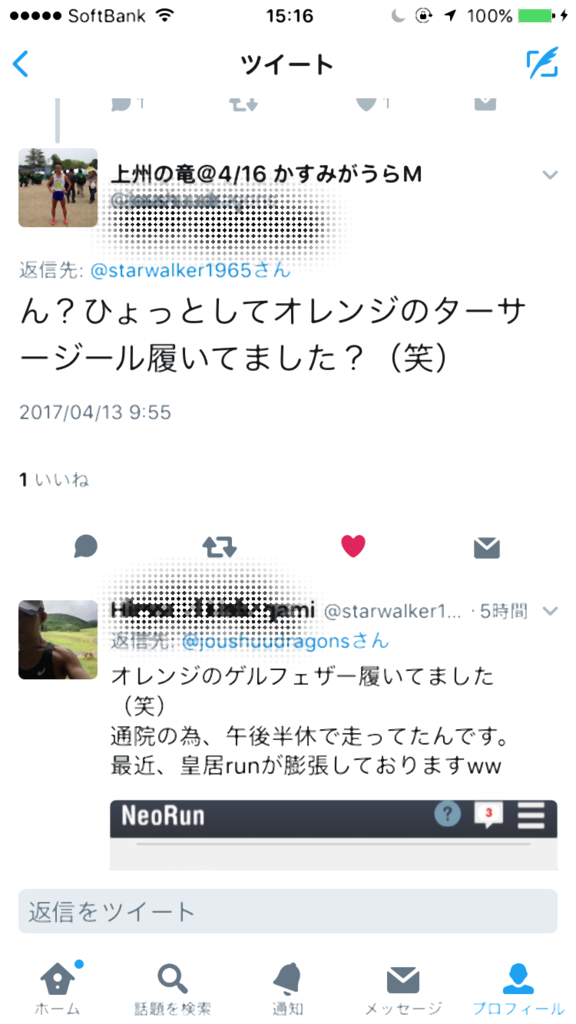 f:id:ichikawa-papa:20170413183206p:plain