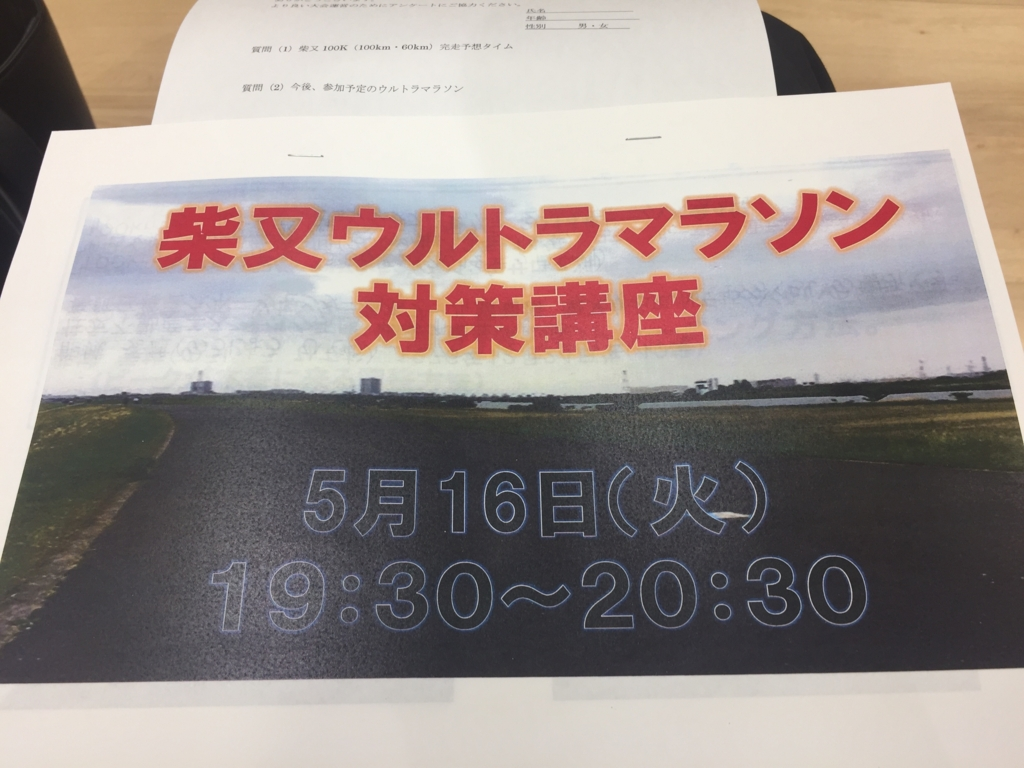 f:id:ichikawa-papa:20170517094934j:plain