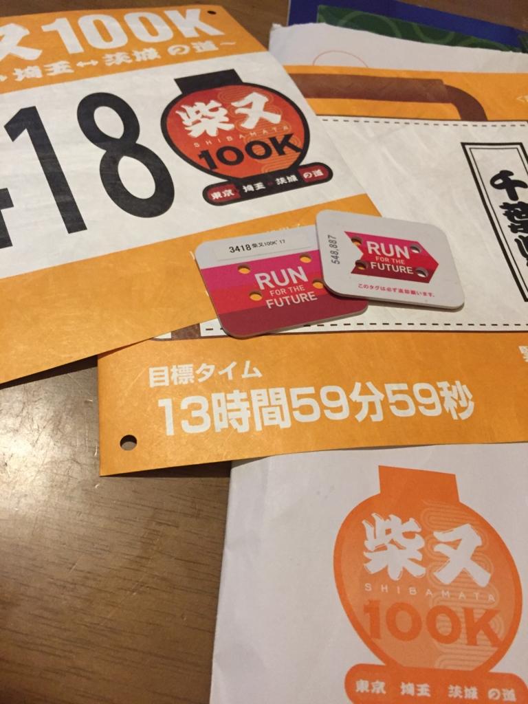 f:id:ichikawa-papa:20170518081947j:plain