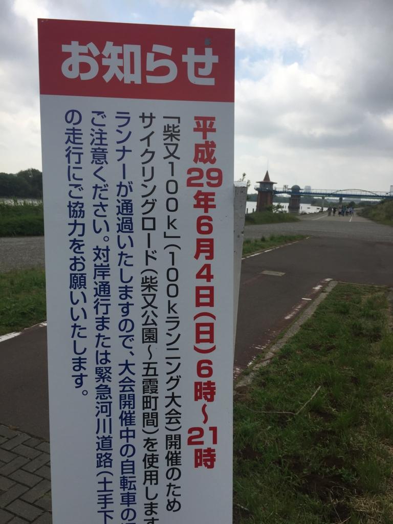 f:id:ichikawa-papa:20170527215836j:plain