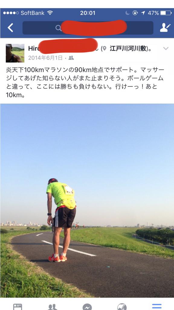 f:id:ichikawa-papa:20170530180053j:plain