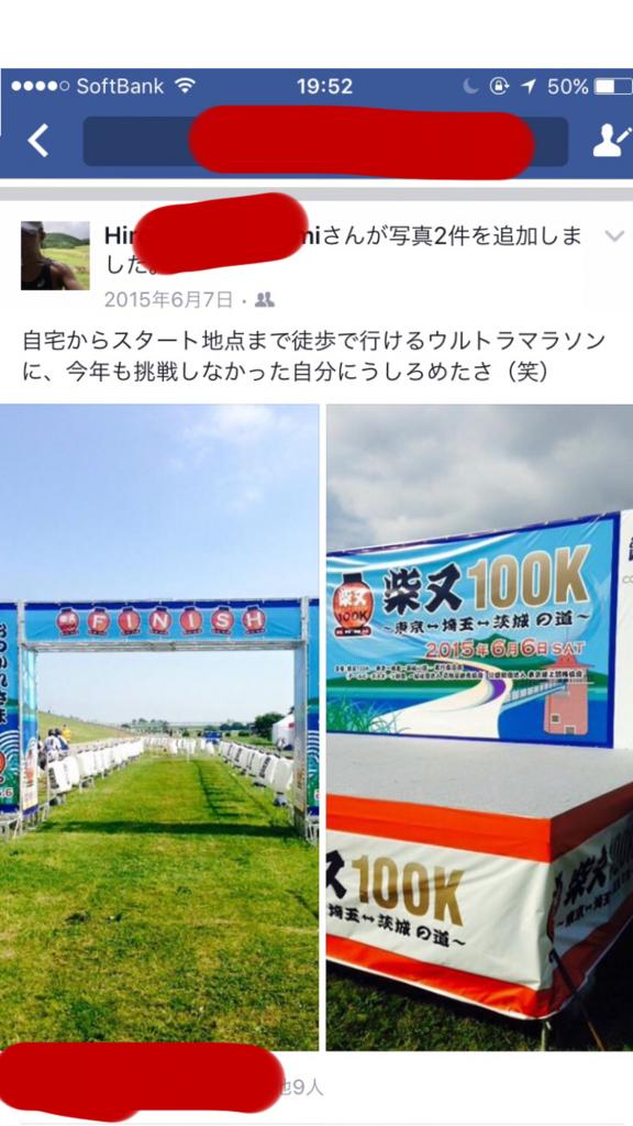 f:id:ichikawa-papa:20170530180127j:plain