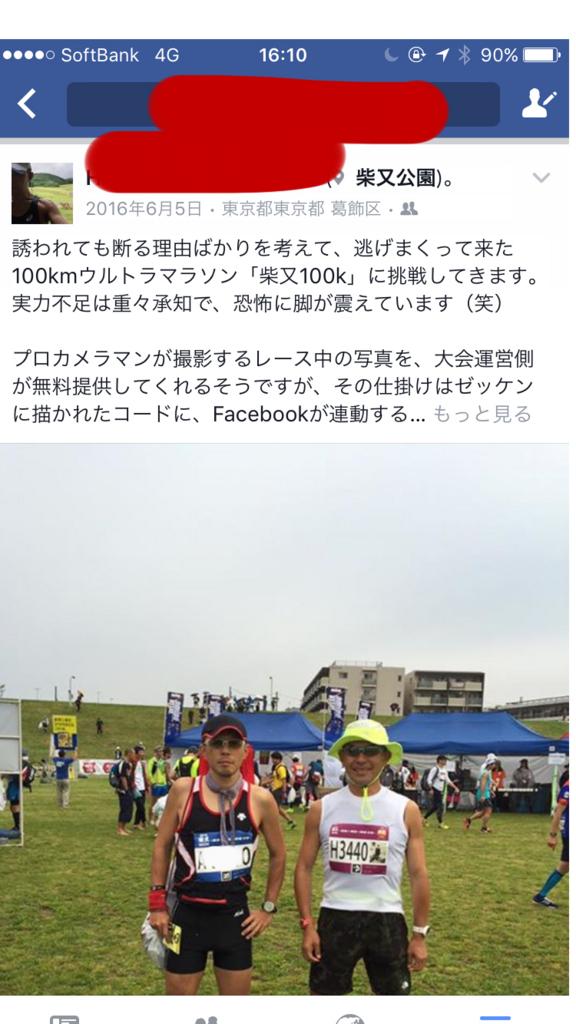 f:id:ichikawa-papa:20170530181335j:plain
