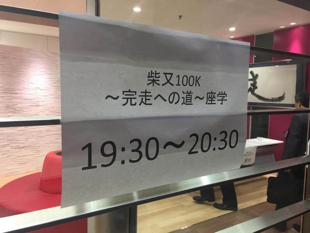 f:id:ichikawa-papa:20170606062123j:plain