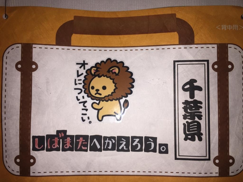 f:id:ichikawa-papa:20170606193301j:plain