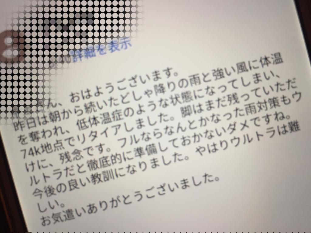 f:id:ichikawa-papa:20170627001032j:plain