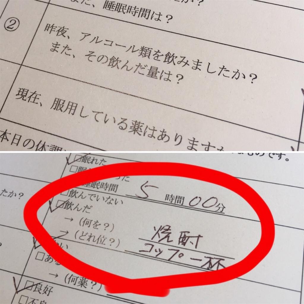 f:id:ichikawa-papa:20170716232053j:image