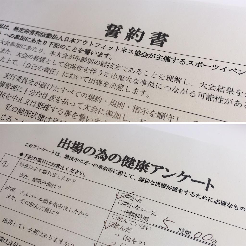 f:id:ichikawa-papa:20170716232527j:image