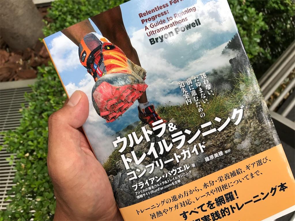 f:id:ichikawa-papa:20170731075316j:image