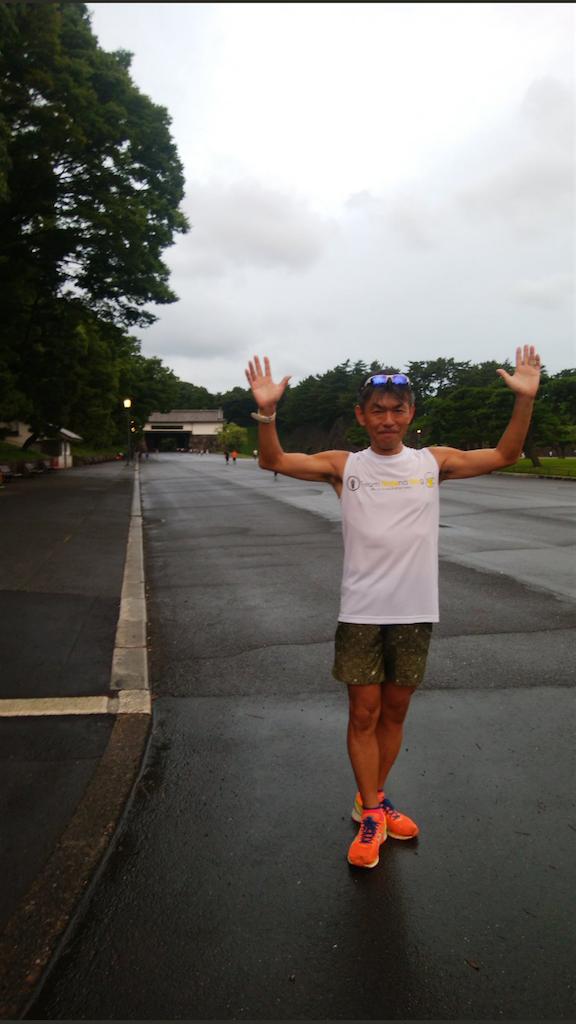 f:id:ichikawa-papa:20170803005052p:image
