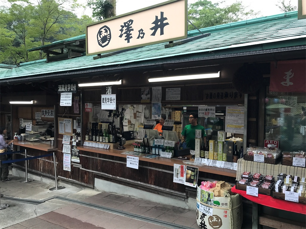 f:id:ichikawa-papa:20170811160517j:image