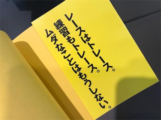 f:id:ichikawa-papa:20170916093807j:image
