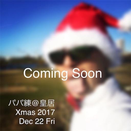 f:id:ichikawa-papa:20170924180917j:image