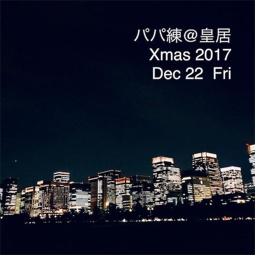 f:id:ichikawa-papa:20171013192057j:image