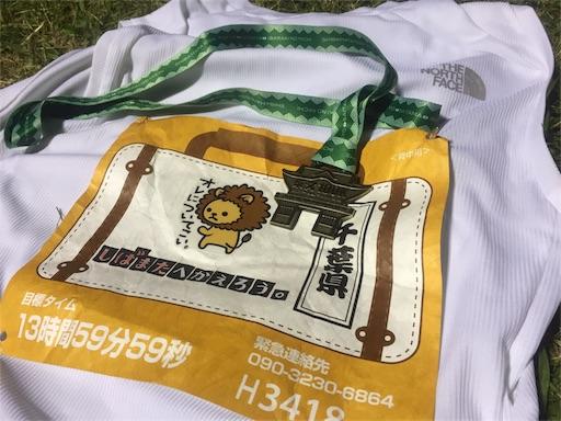 f:id:ichikawa-papa:20171022085302j:image