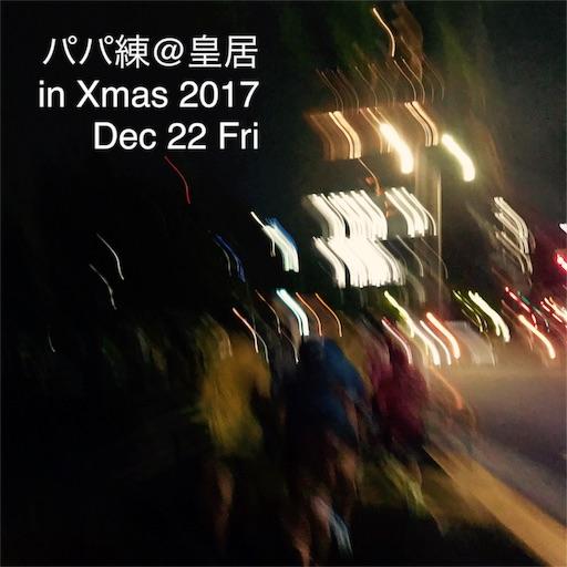 f:id:ichikawa-papa:20171114200531j:image
