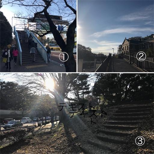 f:id:ichikawa-papa:20171206170829j:image