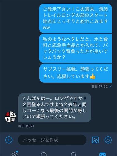 f:id:ichikawa-papa:20171209161959j:image