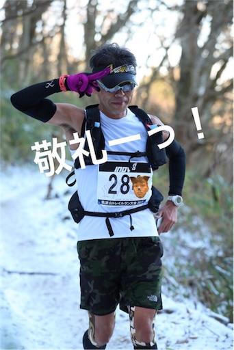 f:id:ichikawa-papa:20171216184046j:image