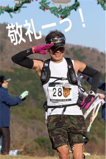 f:id:ichikawa-papa:20171219084008j:image