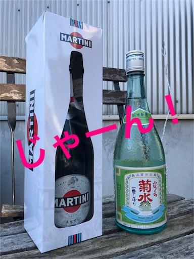 f:id:ichikawa-papa:20171230180628j:image
