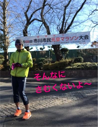 f:id:ichikawa-papa:20171230181405j:image