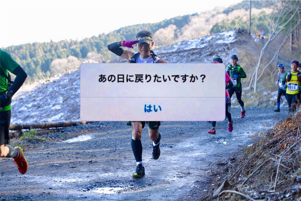 f:id:ichikawa-papa:20180118073450j:image
