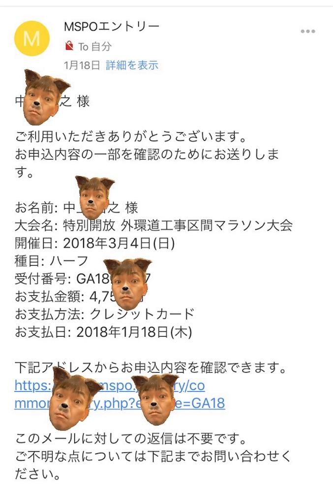 f:id:ichikawa-papa:20180124083404j:image
