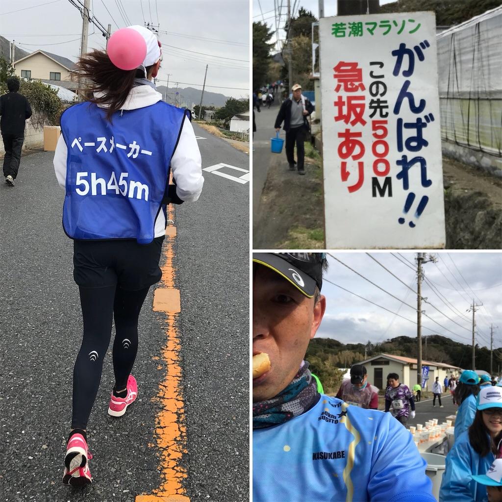 f:id:ichikawa-papa:20180129180552j:image