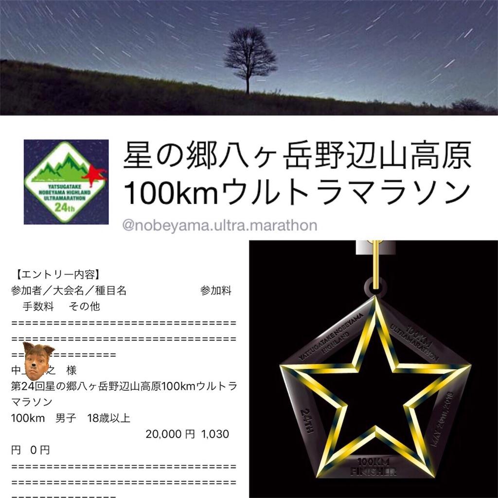 f:id:ichikawa-papa:20180208235525j:image