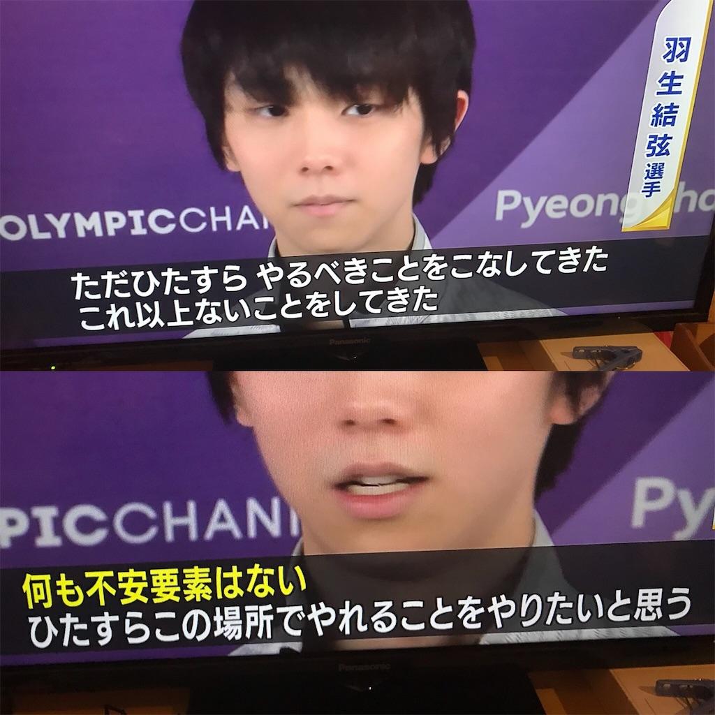 f:id:ichikawa-papa:20180214213637j:image