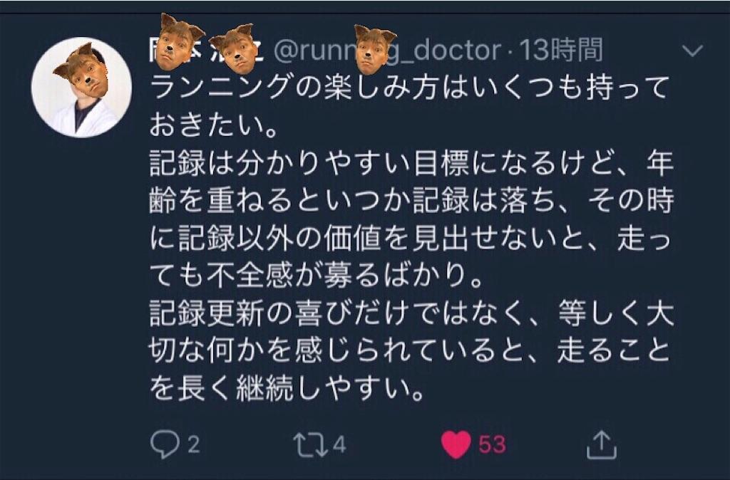 f:id:ichikawa-papa:20180302224017j:image