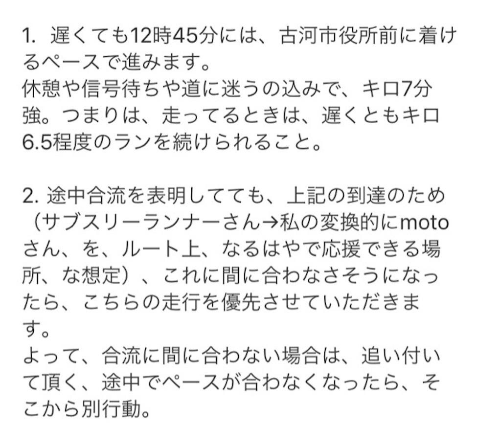 f:id:ichikawa-papa:20180307222553j:image