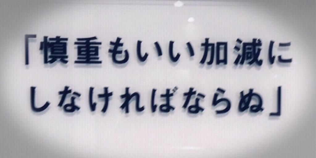 f:id:ichikawa-papa:20180308194654j:image