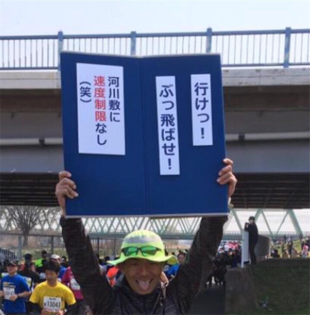 f:id:ichikawa-papa:20180315085004j:image