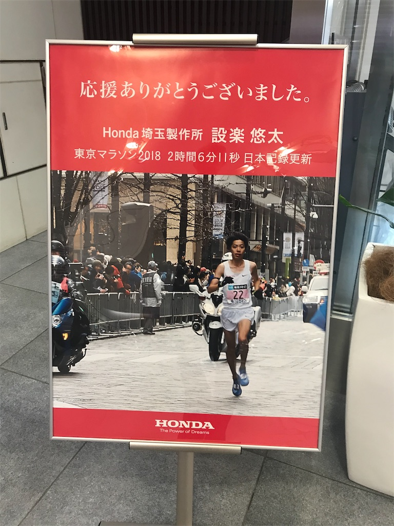 f:id:ichikawa-papa:20180315214819j:image