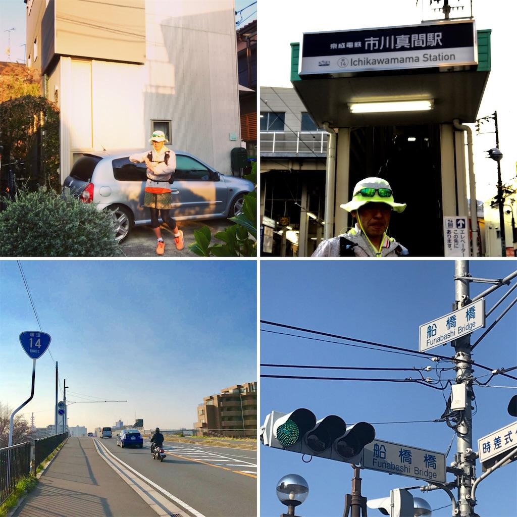 f:id:ichikawa-papa:20180326104443j:image