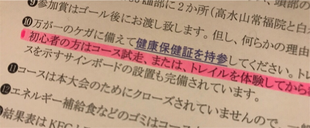 f:id:ichikawa-papa:20180403130118j:image