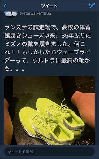 f:id:ichikawa-papa:20180418180720j:image