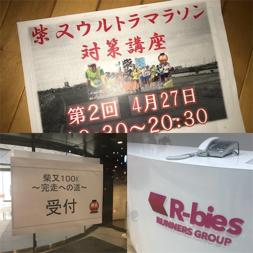 f:id:ichikawa-papa:20180429214327j:image